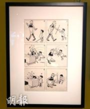 【老夫子AND蘇富比】老王澤(王家禧)《後果》(1967年)(葉詠珩攝)