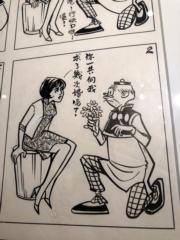 【老夫子AND蘇富比】老王澤(王家禧)《無誠意》(1968年)(葉詠珩攝)