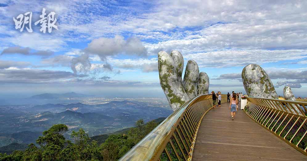 越南新興熱門打卡點:巨手托橋