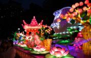 2018年9月22日,廣州文化公園中秋燈會(新華社)