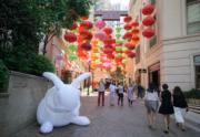 2018年9月21日,灣仔利東街「月兔‧秋燈」主題展覽(中新社)