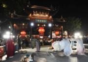 2018年9月24日,南京的「拜月」儀式(新華社)