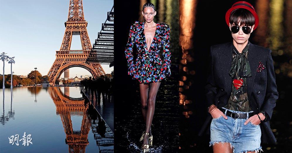 【巴黎時裝周】Saint Laurent 鐵塔下的水上時裝騷