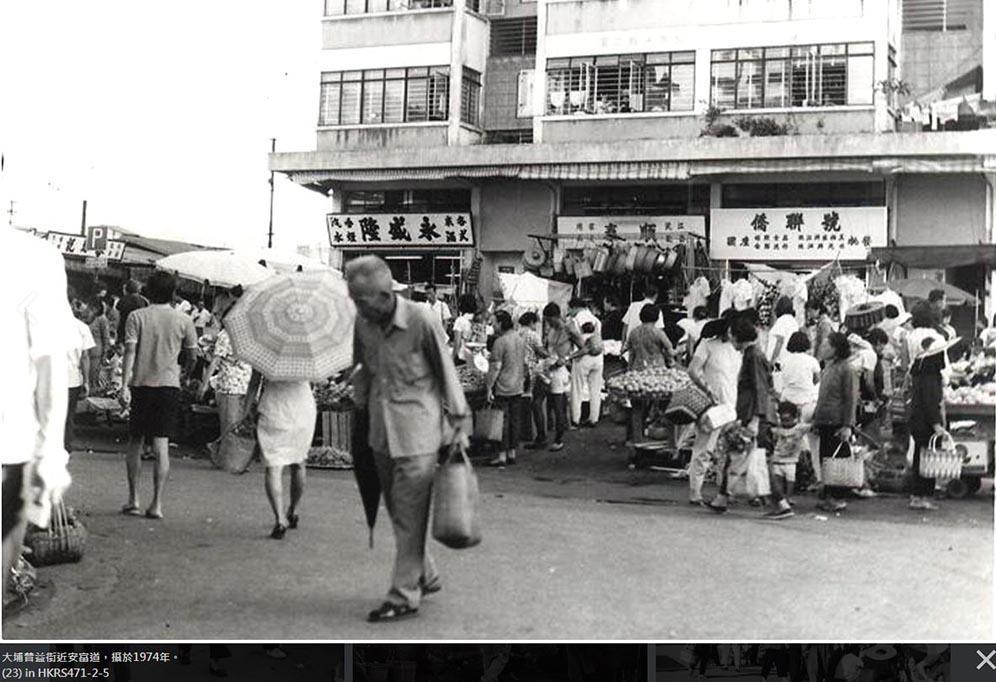 大埔普益街70年代舊照 小販擺賣熙來攘往