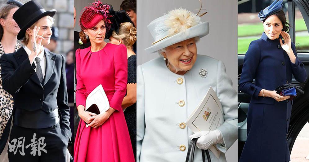【尤金妮亞公主婚禮】王室成員賓客盛裝赴會