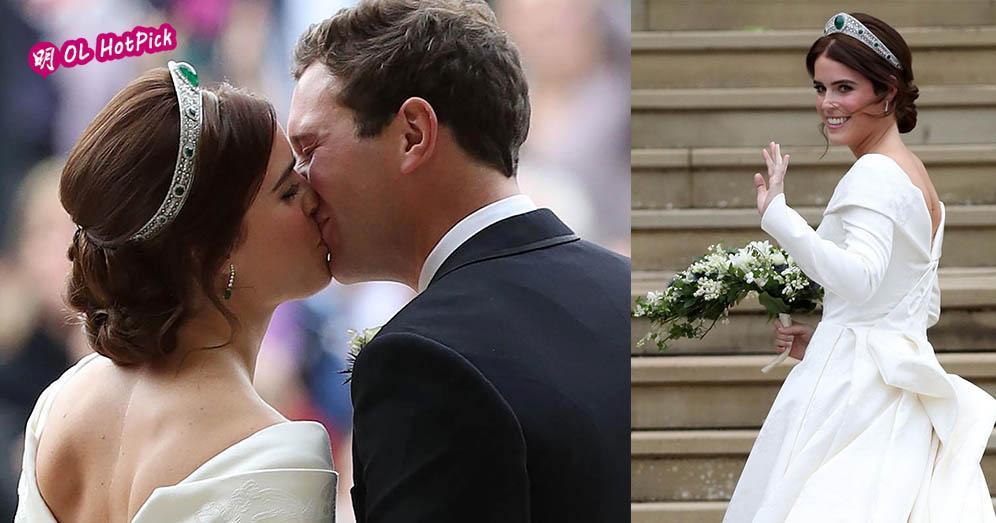 【英女王孫女婚禮】尤金妮亞公主親選露背婚紗 沒披頭紗勇敢展露傷疤