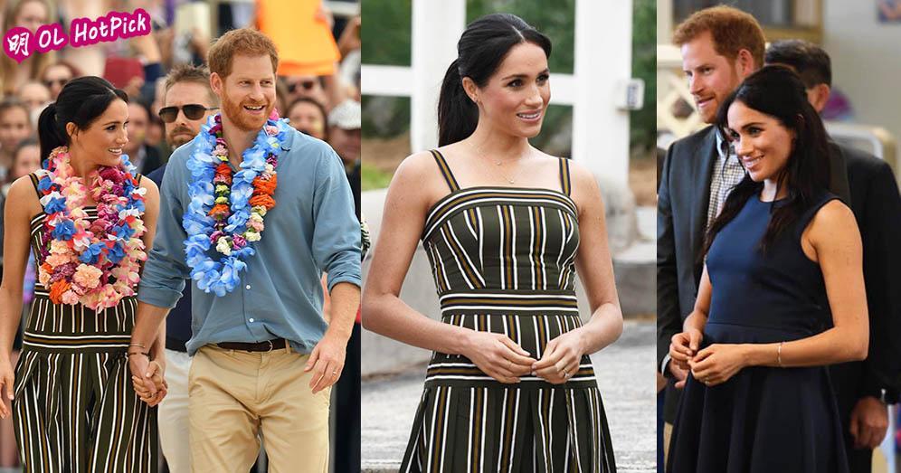 【梅根哈里訪澳洲】大肚梅根一日兩造型:吊帶裙休閒Look vs. 優雅連身裙