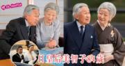 日皇后美智子84歲 退位前最後生日訴心聲:24歲時嫁入王室感不安