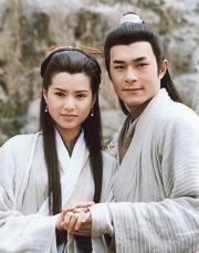 李若彤(左)與古天樂(右)於1995年合演電視劇劇集《神鵰俠侶》,飾演小龍女與楊過。(劇照)