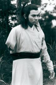 1983年電視劇《神鵰俠侶》:劉德華飾演楊過。(劇照)