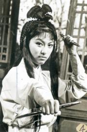 米雪在1976年佳藝電視經典作《射鵰英雄傳》飾演黃蓉(黑白資料圖片)