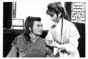 1984年電視劇《笑傲江湖》:周潤發飾演令狐沖,戚美珍飾演岳靈珊。(黑白劇照)