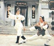 鄭少秋與汪明荃在1978年電視劇《倚天屠龍記》飾演張無忌和趙明。(資料圖片)