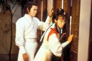 1978年電視劇《倚天屠龍記》,鄭少秋(左)飾演張無忌,汪明荃(右)飾演趙明。(劇照)