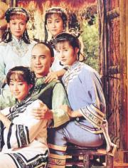 1984年電視劇《鹿鼎記》的主角韋小寶由梁朝偉飾演。(劇照)