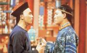 1984年電視劇《鹿鼎記》:梁朝偉(左)飾演韋小寶,劉德華(右)飾演康熙。(劇照)