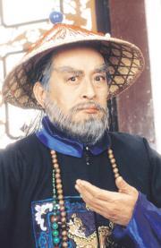 1984年電視劇《鹿鼎記》:關海山演鰲拜(劇照)