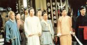 1976年劇集《書劍恩仇錄》:鄭少秋(左三)飾演陳家洛。(劇照)