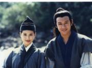 1997年版《天龍八部》電視劇:李若彤(左)飾演王語嫣,陳浩民(右)飾演段譽。(資料圖片)