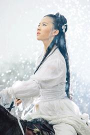 2006年電視劇《神鵰俠侶》:劉亦菲飾演小龍女。(劇照)