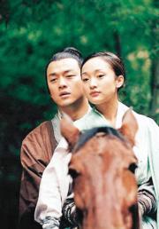 2003年電視劇《射鵰英雄傳》:周迅、李亞鵬分別飾演黃蓉、郭靖。