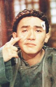 1984年電視劇《鹿鼎記》:梁朝偉(劇照)