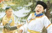 1984年電視劇《鹿鼎記》(資料圖片)
