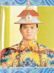 1984年電視劇《鹿鼎記》:劉德華(資料圖片)