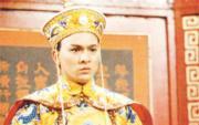 1984年電視劇《鹿鼎記》:劉德華(劇照)