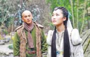 2008年電視劇《書劍恩仇錄》:喬振宇、周勵淇(劇照)