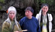 2008年電視劇《書劍恩仇錄》(劇照)