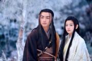 2014年電視劇《神鵰俠侶》由陳曉、陳妍希分別飾演楊過、小龍女。(微博圖片)