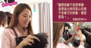 【ZY世代】難忘為患癌兒童設計髮型 假髮設計師樂見用家重拾自信
