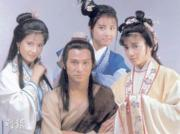 藍潔瑛(前排左)、劉德華(前排中)《真命天子》劇照)