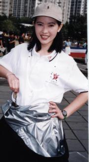 藍潔瑛(1995年資料圖片)