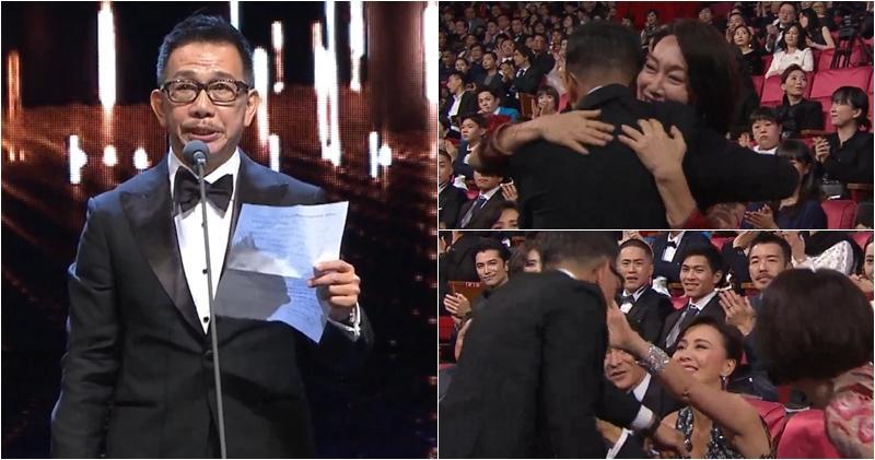 【金馬獎2018】從影30年 袁富華膺最佳男配 激動泛淚光 (20:27)