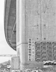 未來城市:建工傷紀念碑 是療傷也是讓民族向前行