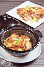 河鮮廚出鳳城 煎焗魽魚金黃皮脆