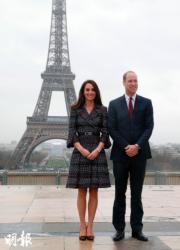 2017年3月,威廉王子(左)與凱特(右)訪問法國,在巴黎鐵塔前留影。(法新社)