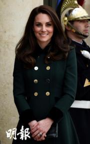 2017年3月,凱特訪問法國。(法新社)