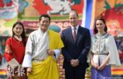 2016年4月,威廉王子(右二)和凱特(右一)與不丹國王及王后合照。(The British Monarchy facebook圖片)
