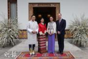 左起:不丹國王、王后、英國劍橋公爵夫人凱特、威廉王子 (法新社)