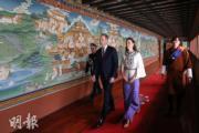 2016年4月,英國劍橋公爵伉儷威廉王子和凱特在不丹。 (法新社)