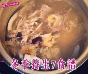 冬天保暖‧飲食篇:冬季養生7食譜 湯水滋潤‧焗茶暖身