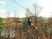 飛索越過高山又越過谷 忠州扮忍者 一口氣飛半公里