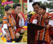 不丹國王一家賀國慶 國王抱小王儲父子情暖心