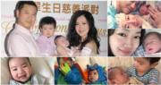 37歲葉翠翠為老公周曉東再產子,囝囝「小小王子」重9磅。(資料圖片/網上圖片/明報製圖)