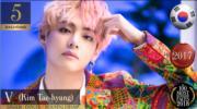 【全球百大俊男2018】第5位:韓國男團防彈少年團(BTS)成員V(金泰亨)(TC Candler Youtube截圖)