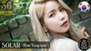 【全球百大美女2018】第36位:韓國女團Mamamoo成員Solar(YouTube截圖)