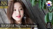 【全球百大美女2018】第88位:韓國女團IZ*ONE成員張元英(YouTube截圖)